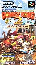 Super Donkey Kong 2 (aka Donkey Kong Country 2) Super Famicom (Super NES Japa... (japan import)