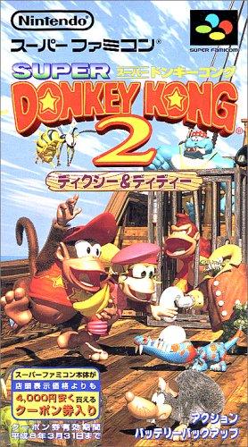 Super Donkey Kong 2 (aka Donkey Kong Country 2) Super Famicom (Super NES Japanese Import)