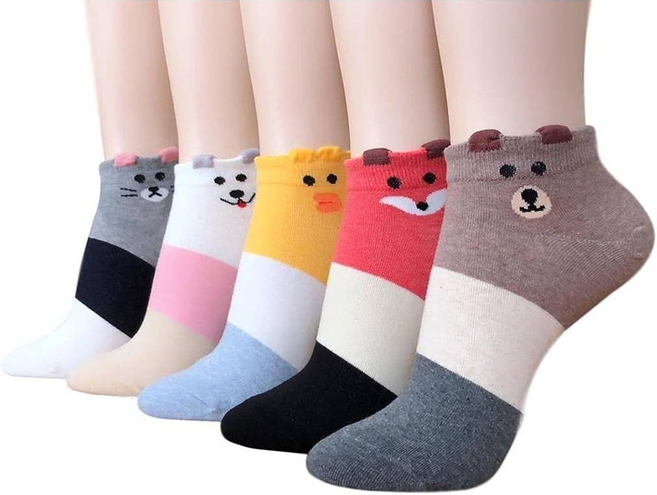 Ladys Womens Cotton Crew Socks Funny Animal Rabbit Cat Fruit Novelty Dress Socks