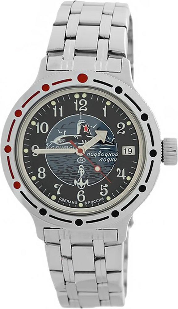 Vostok Amphibian Military Russian Diver Watch U-boot Captain of Submarine 2416 / 420831