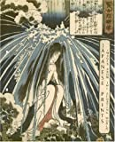 Japanese Prints, Jane Messenger, 0730830772