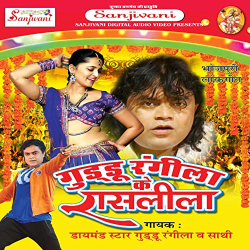 Download Guddu Full Movie Hd