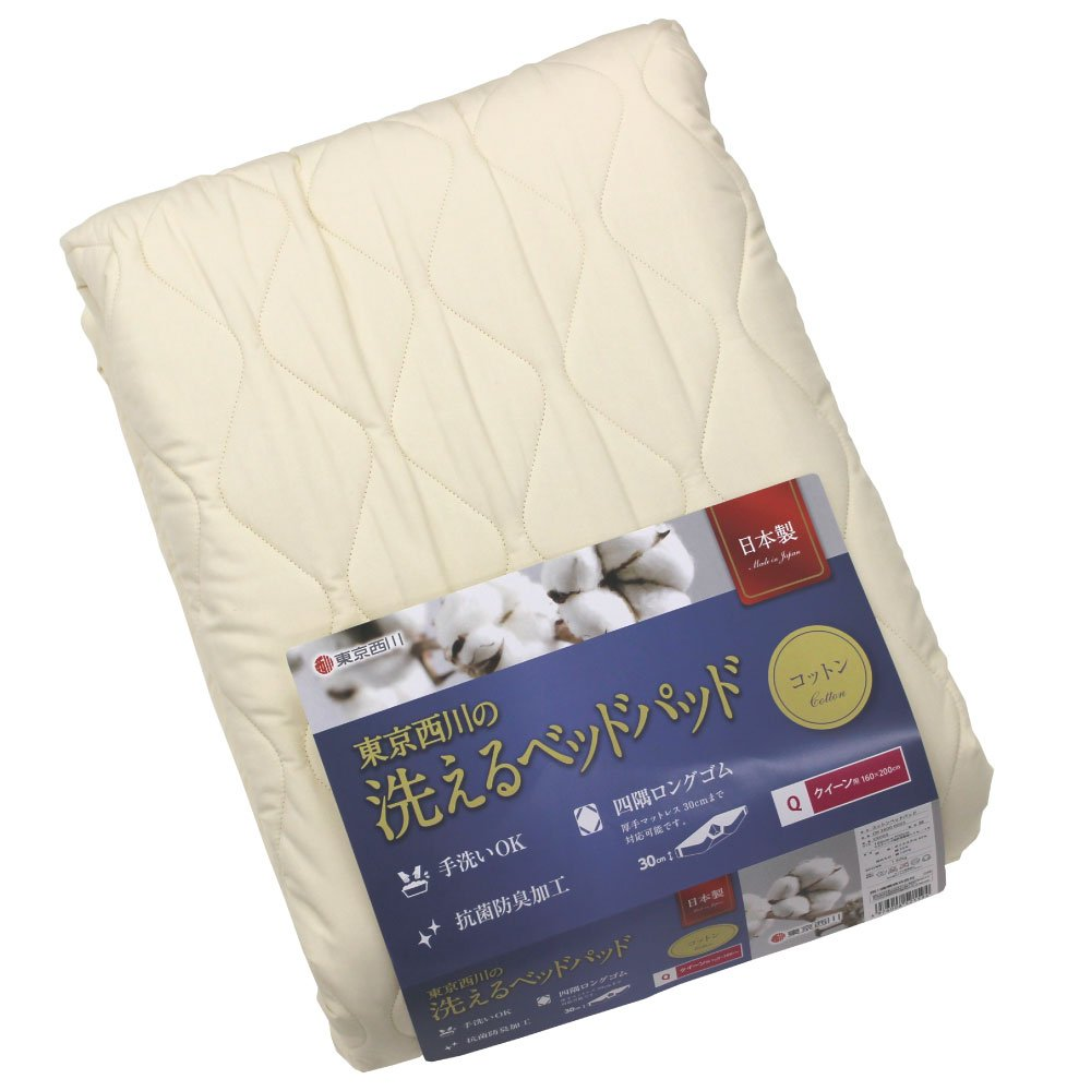 東京西川 洗える ベッドパッド コットン 日本製 抗菌防臭加工 … (クイーン) B01N96VZBY  クイーン