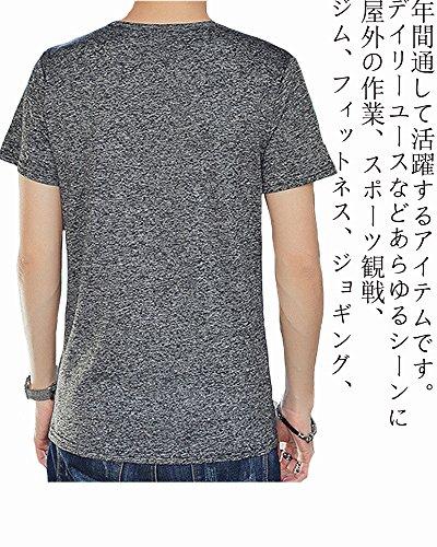Itrustit Tシャツ メンズ 半袖 速乾 tシャツ カチオン素材 軽量 吸汗速乾 汗染み防止 無地 柔らかいな ファッション カジュアル カットソー 夏服 夏季対応 1830