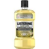 Listerine Mouthwash Gum Care, 1000ml