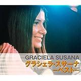 グラシェラ・スサーナ ベスト CD2枚組 2CD-409