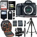 Canon EOS 7D Mark II Digital SLR Camera (Body) + 64GB Memory Card + 72 Inch Tripod + Spare Battery + Slave Flash + Professional DSLR Case + Accessory Kit