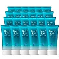 Biore UV Aqua Rich Watery Essence 50g SPF50+/PA++++ (pack of 24)