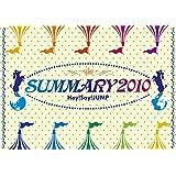 SUMMARY 2010 [DVD]