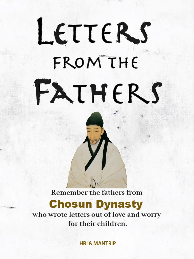 Letters from the Fathers (English Edition)