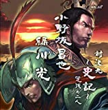 TAIKETSU 9 -SHIKI-SOKAN NO FUTARI