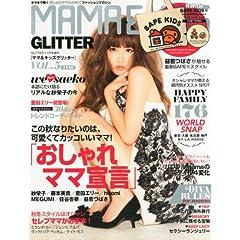 MAMA&KIDS GLITTER 最新号 サムネイル