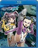 宇宙をかける少女 Volume 6 [Blu-ray]