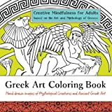 Greek Art Coloring Book%3A Creative Mind...