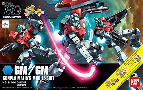 Bandai Hobby HGBF 1/144 Gm/Build Fighters Model Kit Figure
