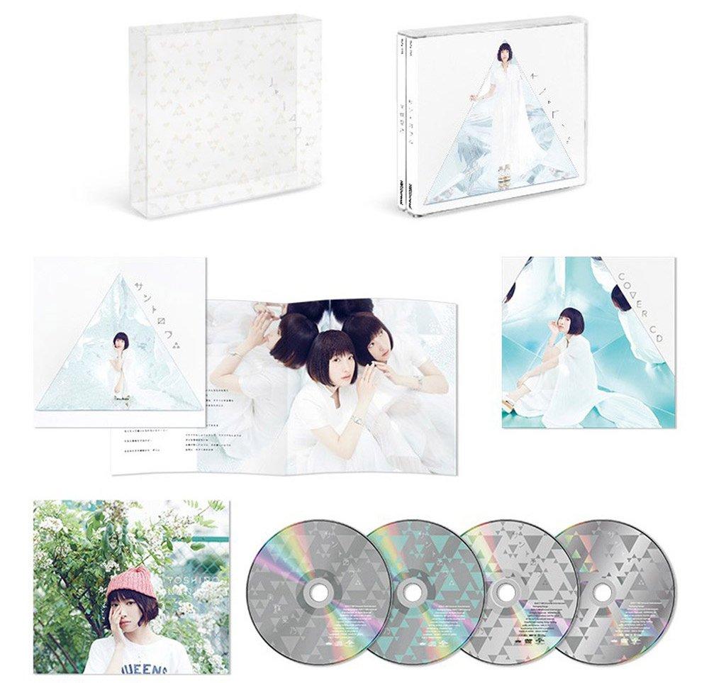 【动漫音乐】[170712]南条爱乃 3rd Album「サントロワ∴」(初回限定盘+特典CD)[320K] - ACG17.COM