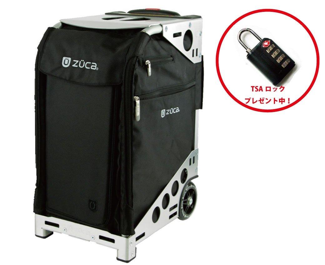 【ZUCAプロ】 ZUCA Pro Travel Silver / Black 【TSA南京錠 】プレゼント付 B00FM4CY1W
