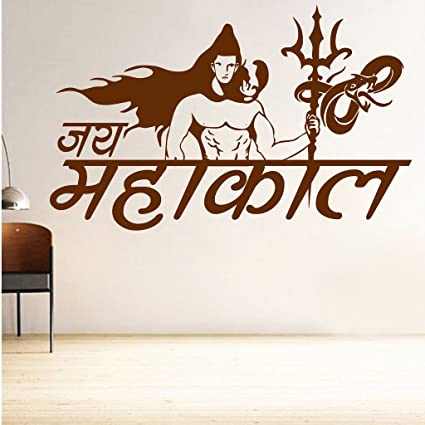 Buy DecorVilla Jai mahakal Wall Sticker and Decal (PVC Vinyl