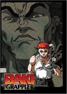 Amazon Com Baki The Grappler Season 1 And 2 Robert Mccollum