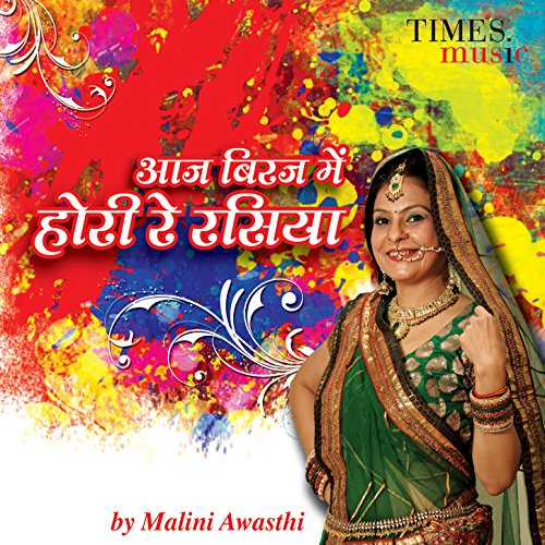 No Need Song Download Mr Jatt: Malini Awasthi Song Free Download Mp3