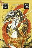 Rg veda 4 (Spanish Edition)
