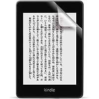 【Kindle Paperwhite (第10世代) 用 保護フィルム】 Digio2  液晶保護フィルム フッ素コーティング 反射防止 抗菌 気泡レス加工 2枚入り