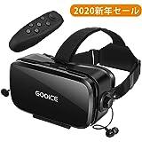 Gooice VR ゴーグル「改進版」Bluetoothリモコン付属 VRヘッドセット イヤホン 3D動画 ゲーム 映画 映像 効果 4.7~6.2インチ iPhone android などのスマホ対応