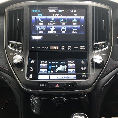 [해외]크라운 210 시스템 탐색 강화 유리 액정 보호 필름 울트라 씬 높은 투과율 / Crown Series 210 Navigation Tempered Glass Film LCD Protection Ultra Thin High Transmittance