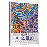 The Coloring Book The Shape Of Leaf coloring book antistress coloring books for adult Relieve Stress art Painting Drawing Graffiti colouring book