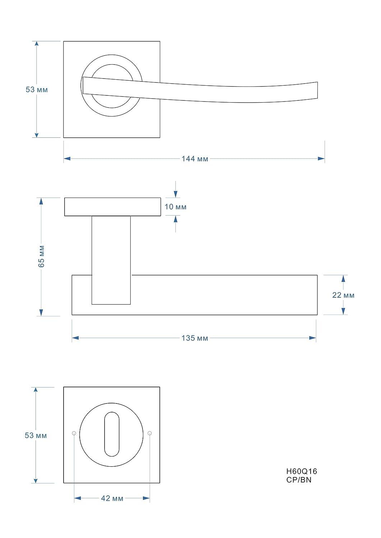 T/ürbeschl/äge BB - Zimmert/ür T/ürgriff f/ür Zimmert/üren Holzt/üren H60Q16 CP//BN Innent/üren