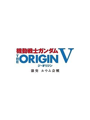 Amazon.co.jp: 『機動戦士ガンダ...