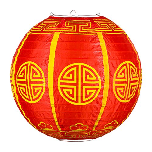 PaperLanternStorecom-14-Fortune-Prosperity-Red-Traditional-Nylon-Chinese-Lantern-for-Lunar-New-Year-by-Quasimoon-Yellow-Painted-Design-Hanging-Decoration-Home-Decor