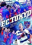FC東京2015シーズンレビュー [DVD]
