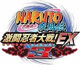 Naruto Shippuuden: Gekitou Ninja Taisen EX 3 [Japan Import]
