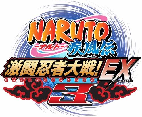 Naruto Shippuuden: Gekitou Ninja Taisen EX 3 [Japan - Gekitou Ninja Taisen