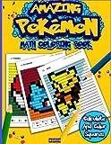 Amazing Pokemon Math: Cool Math Activity Book For