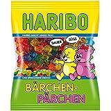 Haribo Baerchen Paerchen Sour and Sweet 6.17oz - NEW 2014