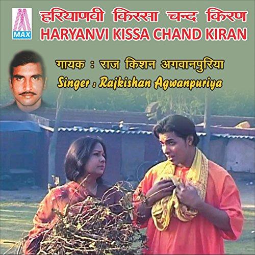 Amazon.com: Chakker Chadtta Aaya Koina: Raj Kishan