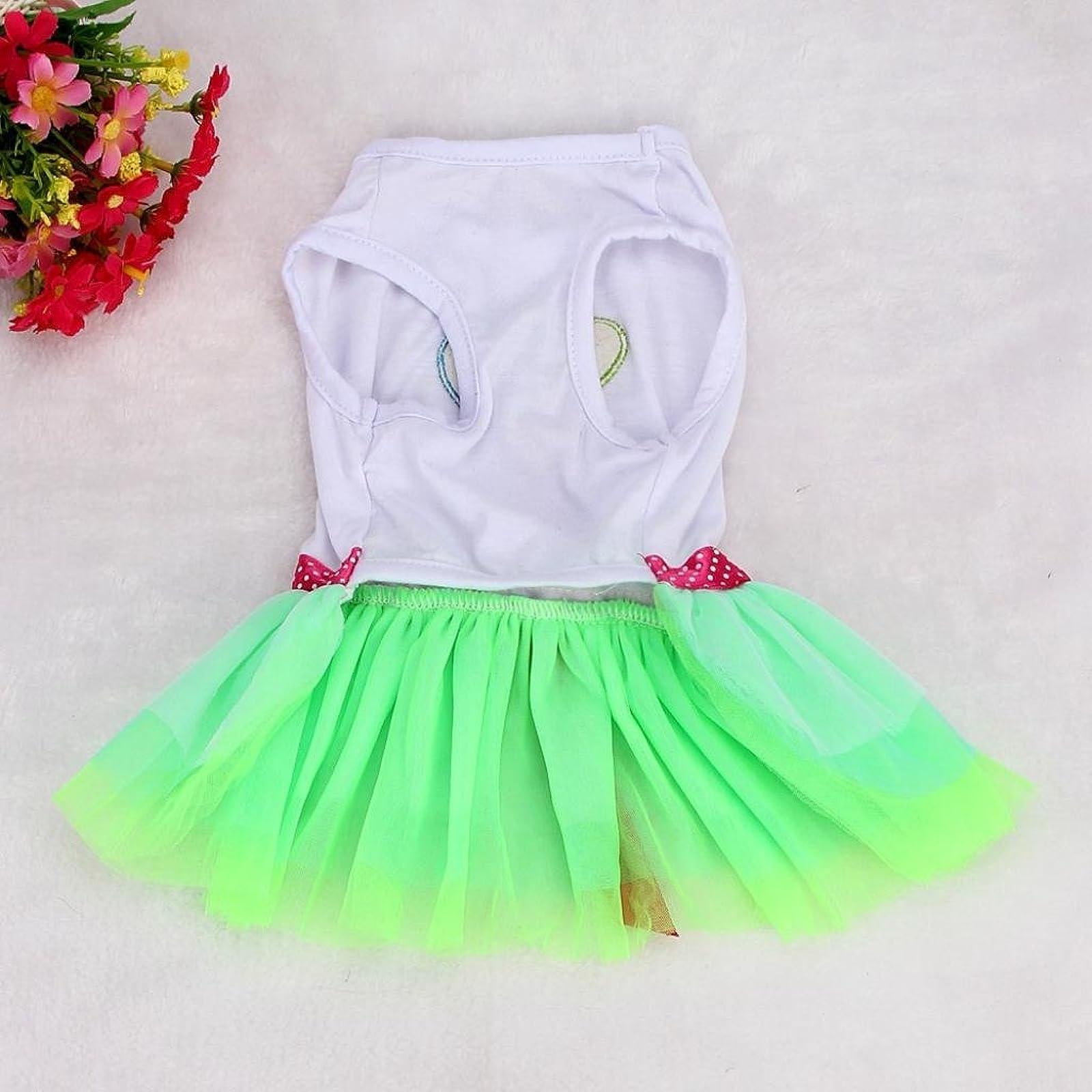 OutTop Girl Dog Dress Lace Princess Tutu WSM60224084S_YD - 2