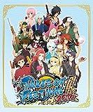 テイルズ オブ フェスティバル 2016 Blu-ray 通常版(1日目)
