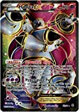pokemon fighters ex how to get hoopa fast