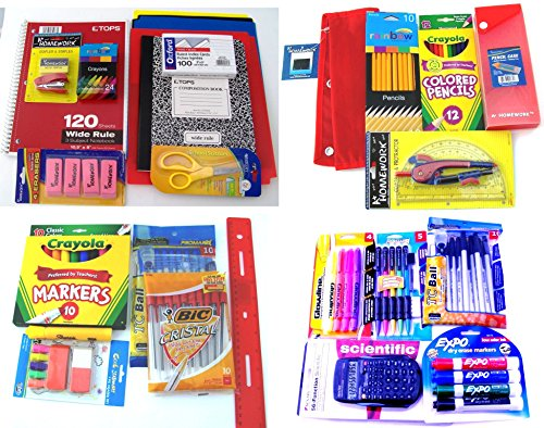 Back to School 7th and 8th Grade Supplies Bundle
