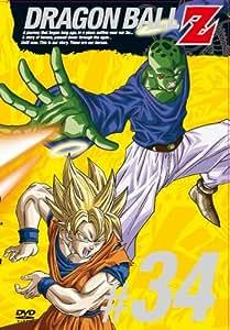 DRAGON BALL Z #34 [DVD]