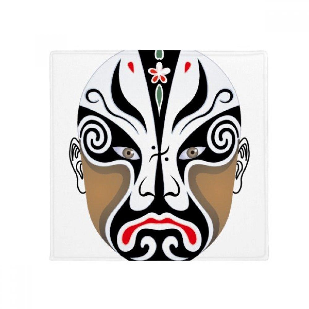 DIYthinker Peking Opera Mask colorful Bailiangguan Anti-Slip Floor Pet Mat Square Home Kitchen Door 80Cm Gift