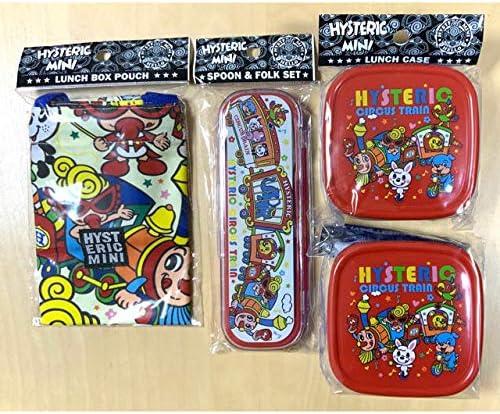 ヒスミニ正規品 お弁当セット LUNCH CASE(2個) コンビセット(スプーン フォークケース入り) お弁当袋