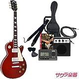 Maison メイソン エレキギター レスポールタイプ サクラ楽器オリジナル LP-28/WR 初心者入門リミテッドセット