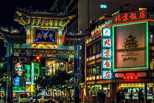 (Neon Lights of Chinatown Yokohama Japan Illuminated at Night Photo Art Print Poster 36x24 inch)