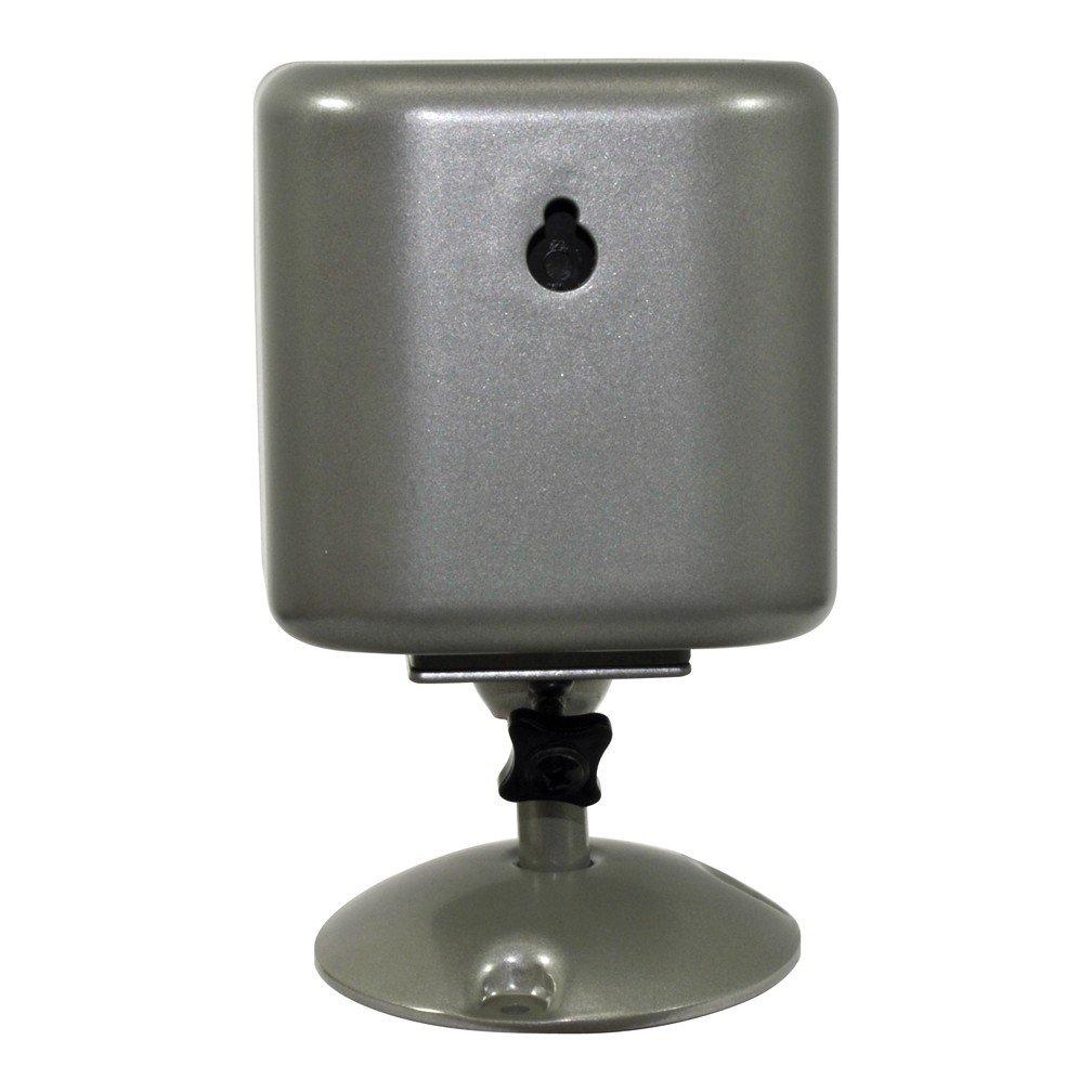 Magnadyne LS4S 3'' 90W Satellite Speaker with Swivel Mount (Silver) EACH