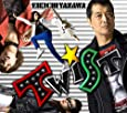 TWIST(初回限定盤)(DVD付)