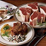 The Swiss Colony Loin Lamb Chops 4 4-oz. Pieces